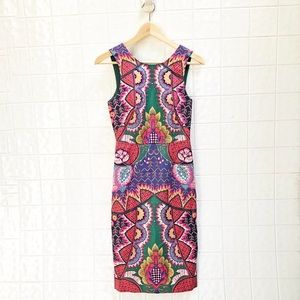 Anthropologie Maeve Kaleidoscope Column Dress 0